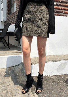 Trendy Leopard A-Line Mini Skirt