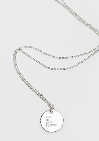 Self-Introduction Chain Necklace