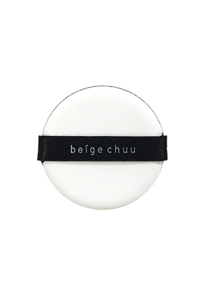BEIGE CHUU CUSHION PUFF