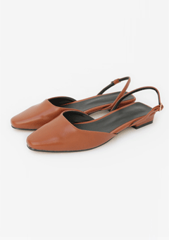 One Chance Simple Slingback Shoes