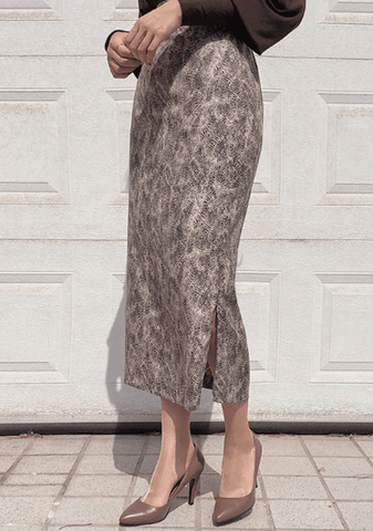 Your Choice Leopard Side Slit Skirt