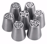 Flower Shaped Frosting Nozzles - Your Lifestyle Corner
