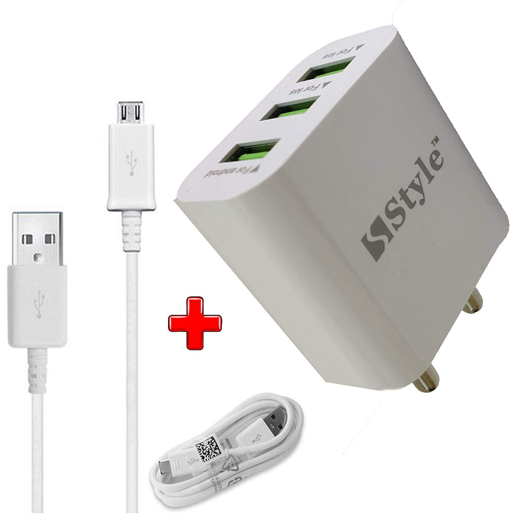 Hi-Speed Tubro 3 USB Port Fast Charger 3.1 A (6 Months Warranty) + Free Datacable EZ251 - Combo - EZELLER