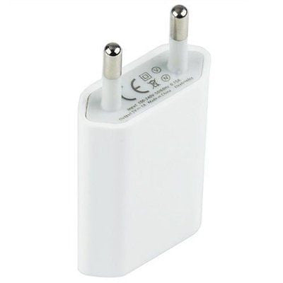 Mobile phone & tablets universal USB  Charging adaptor for MobilesEZ050-white - EZELLER