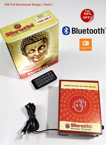 CHANTING MANTRA CHANTING BOX with REMOTE -108 FULL DIVINE POWERFULL MANTRAS -EZ202 - EZELLER