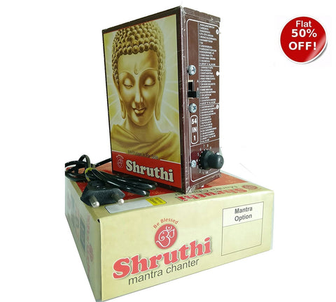 CHANTING BOX-Mantra Chanting Box – 54 DIVINE POWERFULL MANTRAS-EZ203 - EZELLER