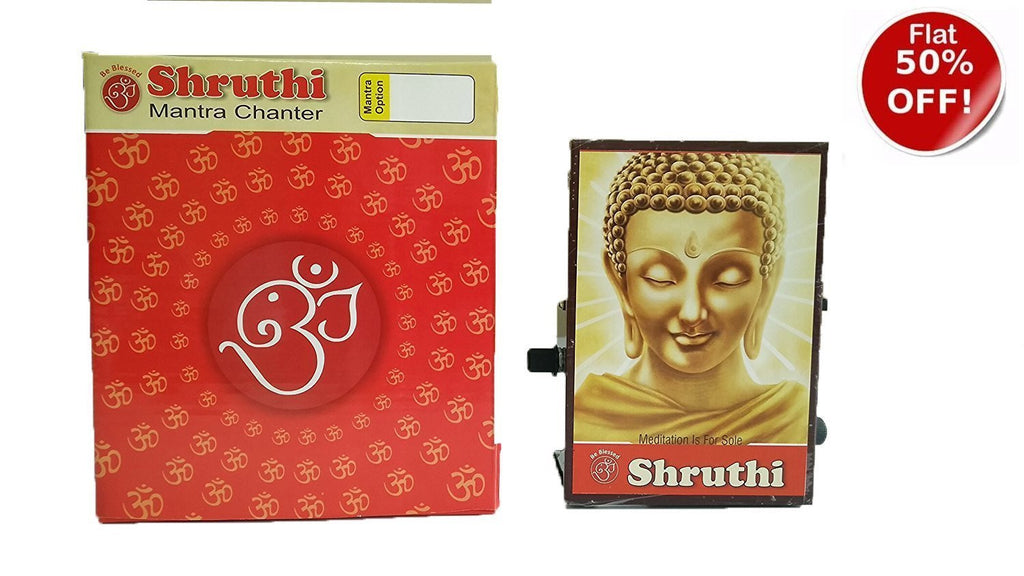 CHANTING BOX-Mantra Chanting Box –  36 DIVINE POWERFULL MANTRAS - EZ204 - EZELLER