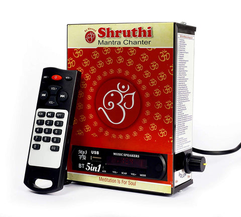SHRUTHI 5N1 Mantra Chanting Box in-Built 108 Devotional Songs Bluetooth USB FM Radio