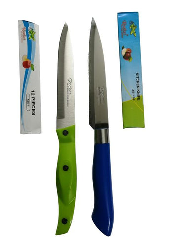Rocket German Knife Best of Kitchen Knives 2 Packs Stainless Steel Rugged Material EZ481 - EZELLER
