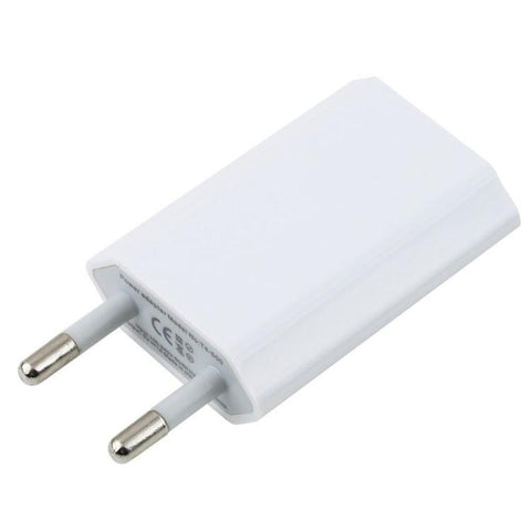 Mobile Phone Durable Quality Fast Charger Adaptor EZ250-WHITE - EZELLER
