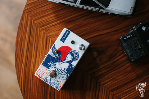 Ground Control Audio - AMATERASU - BRIGHT PRE-AMP