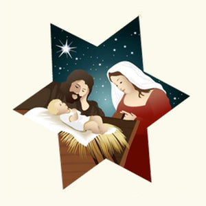 Away in a Manger - accompaniment track