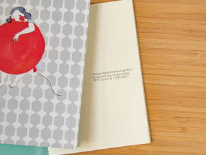 "(B6-Grid) Notebook-""the red balloon"" 