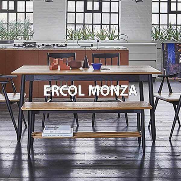 ercol-monza-dining