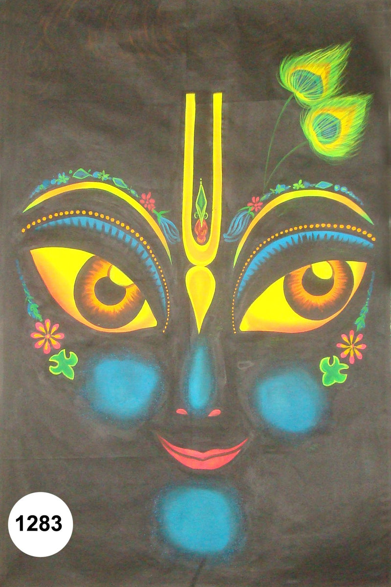 UV Glow Painting Lord Krishna Abstract