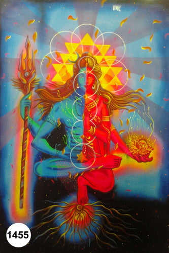 UV Glow Painting Lord Shiva and Parvati