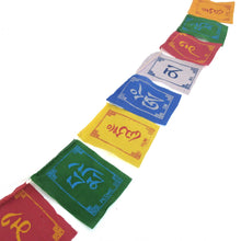 Load image into Gallery viewer, Buddhist Tibetan Prayer Flag Om Mani Padme Hum Cotton Mini