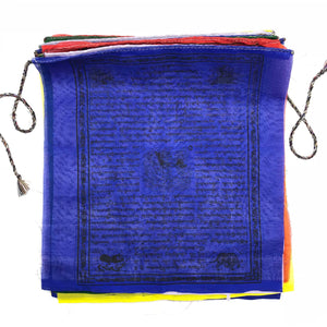 Buddhist Tibetan Prayer Flag XXL 975cms 1 Roll open view