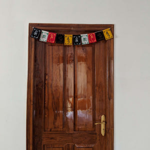 Prayer Flag Om Mani Padme Hum Velvet on home door