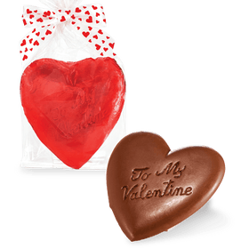 Abdallah Chocolate | Valentine's Day Selection ~ Solid  Milk Chocolate Heart