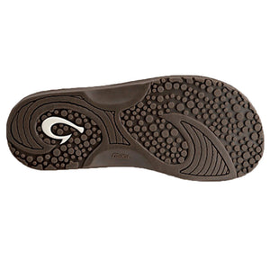 Men's Hokua Sandal in Dark Java   - 3