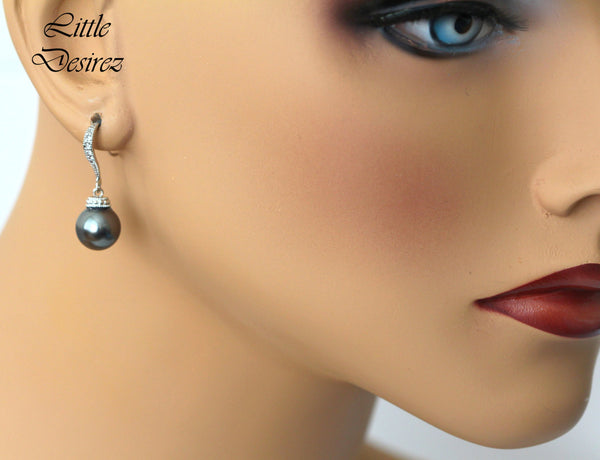 Grey Pearl Jewelry Set Swarovski Pearl P44