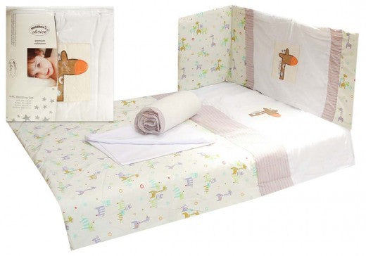BABY 4 PIECE COT BEDDING SET BEIGE GIRAFFE