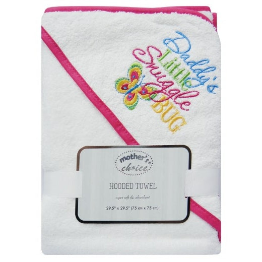 100% COTTON HOODED TOWEL 'DADDYS LITTLE SNUGGLES'