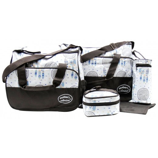 5pcs Baby Changing Diaper Nappy Bag - Brown