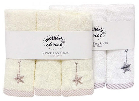 3 PACK EMBROIDED FACECLOTH SET 3 STAR RANGE