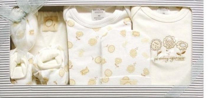 6pc Infant Gift Set  (0+ months) - Beige