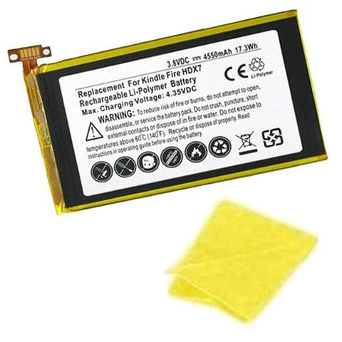 Amsahr® Replacement Battery for Amazon S12-T1, 58-000043, MNHSNY133711TM, S12-T1-L, S12-T1-S (3.8V, 4550 mAh) - Includes Cleaning Cloth