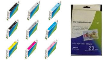 Amsahr Epson T059280, R2400 Remanufactured Replacement Ink Cartridges - Includes Set of 9: 2 PHOTO BLACK and 7 Color Ink Cartridges