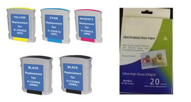 Amsahr HP C9396AN, C9391AN, K550 Remanufactured Replacement Ink Cartridges - Includes Set of 5: 2 Black and 3 Color Ink Cartridges