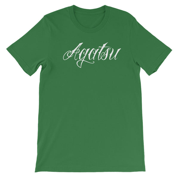 Agatsu Indian Club & Mace Unisex short sleeve t-shirt