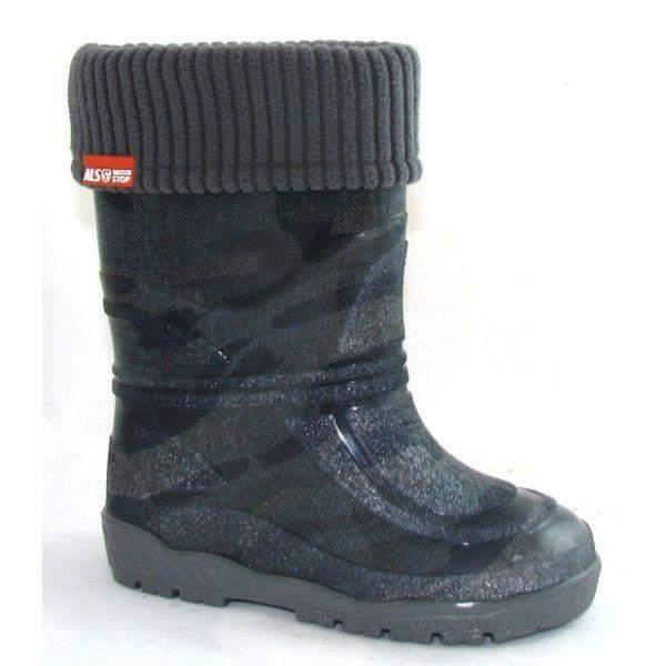 Alisa Kids Rainboot Military Gray with Removable Insulation -5C - ShoeKid.ca