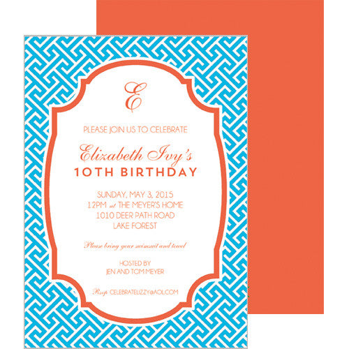 Greek Key Party Invitation - Turquoise