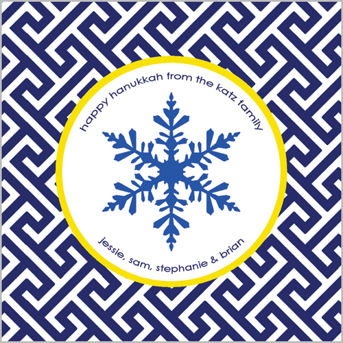 Hanukkah Greek Key Square Gift Sticker