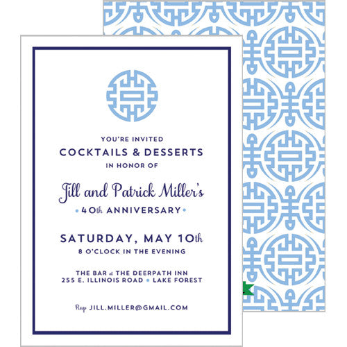 Chinoiserie Happiness Invitation