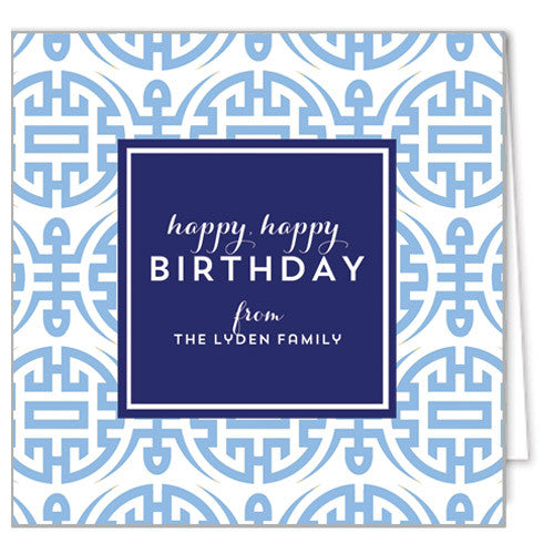 Chinoiserie Happiness Enclosure Cards + Envelopes | More Colors