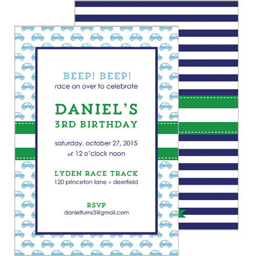 Transportation Double-Sided Party Invitation