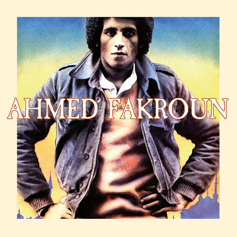 Ahmed Fakroun - S/T LP