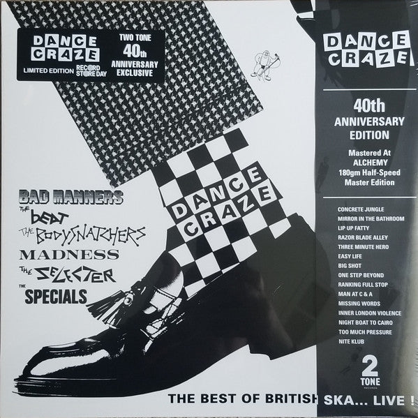 Various - Dance Craze LP (Record Store Day 2020 release)