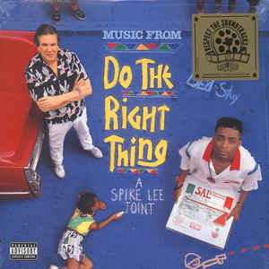Various - Music From Do the Right Thing LP