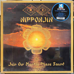 Far East Family Band - Nipponjin LP