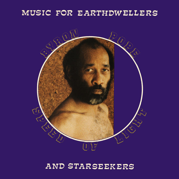 Byron Pope - Music For Earthdwellers and Starseekers LP