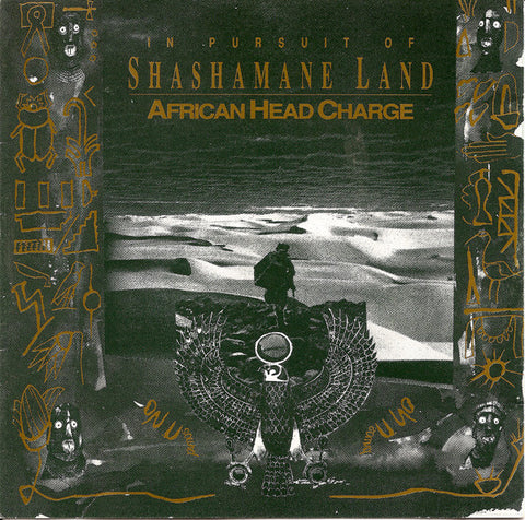 African Head Charge - The Pursuit Of Shashamane Land 2LP