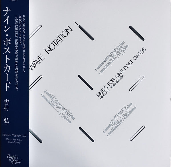 Hiroshi Yoshimura - Music For Nine Post Cards LP
