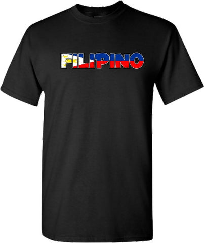 #225 FILIPINO T shirt