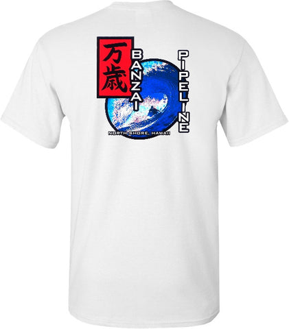 Banzai Pipline North Shore T Shirt